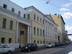 Rachmaninov Hall of the Moscow Conservatory
