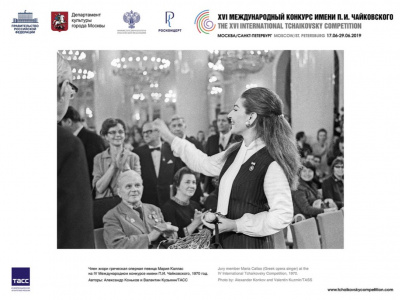 Photo Exhibition Dedicated to the International Tchaikovsky Competition to be displayed on Tverskoy Boulevard