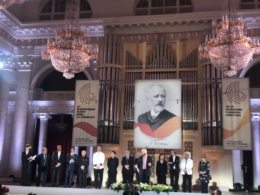 The Names of the Prizewinners at the XVI International Tchaikovsky Competition in the Cello Category have been Announced