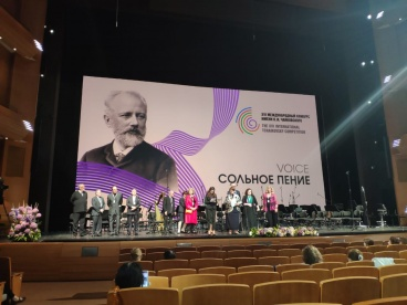 The Names of the Prizewinners at the XVI International Tchaikovsky Competition in the Voice Category have been Announced