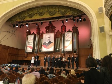 The Names of the Prizewinners at the XVI International Tchaikovsky Competition in the Piano Category have been Announced