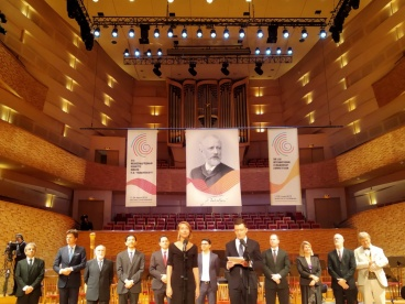The Names of the Prizewinners at the XVI International Tchaikovsky Competition in the Woodwinds Category have been Announced