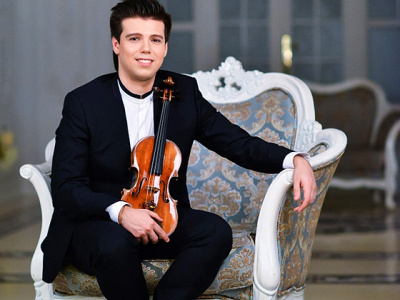 The winner of the International Tchaikovsky Competition will open a new season of the Sverdlovsk Philharmonic