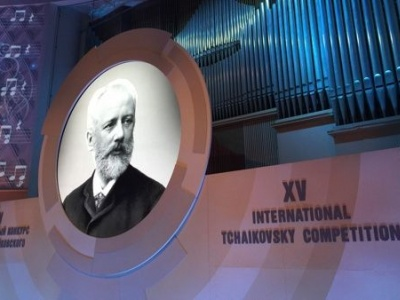 Results of the XV International Tchaikovsky Competition in the Cello category have been announced!