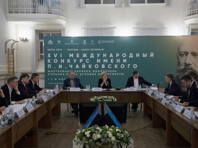 On 4 February 2018, the first meeting of the task group of the XVI International Tchaikovsky Competition took place in the Moscow Philharmonic
