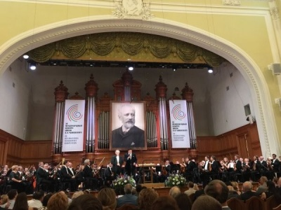 The XV International Tchaikovsky Competition has opened in Moscow